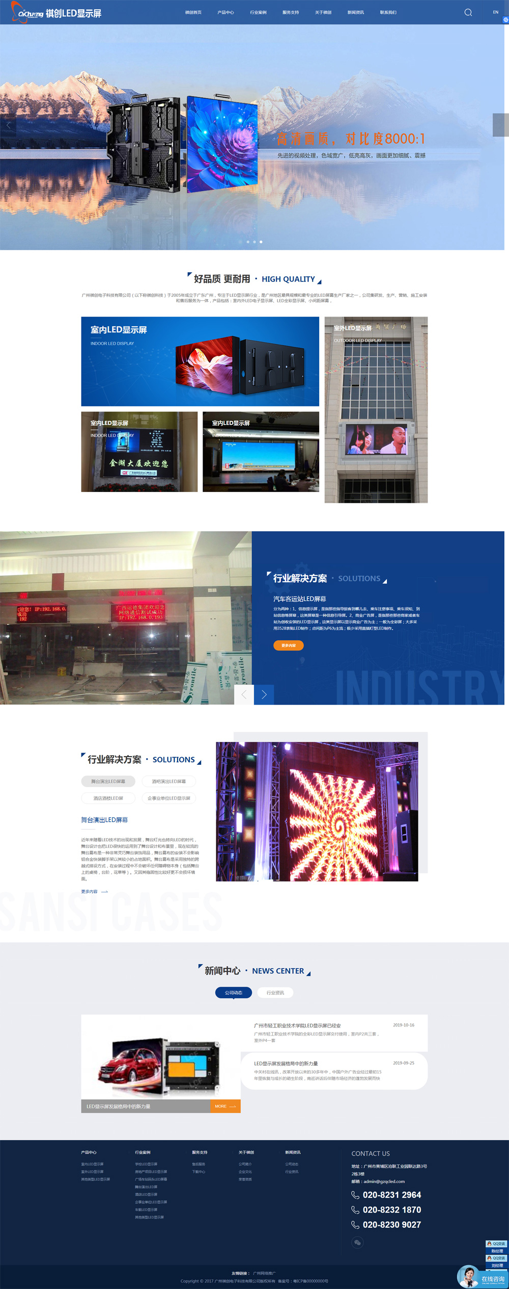 中文版网站